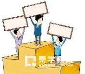 中国科学技术大学与华中科技大学哪个更好,排名为什么总是波动?