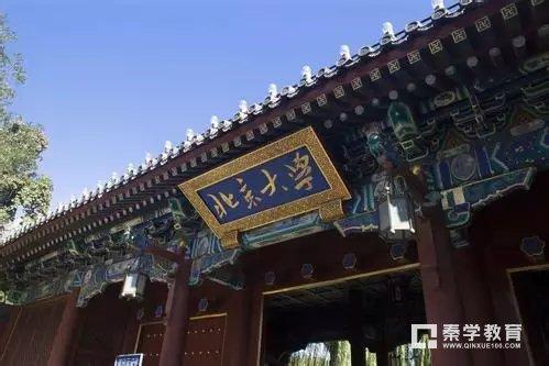 北京大学新生报到现场,2017年北京大学共招生3227名,录取人数分布统计分享
