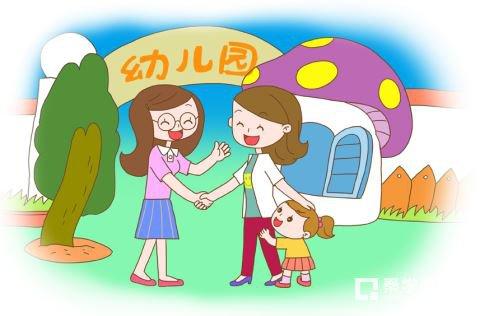 幼儿用餐卡通图片