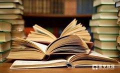 清华附小窦桂梅推荐:1-2年级读书清单,必读与选读的超全书单!
