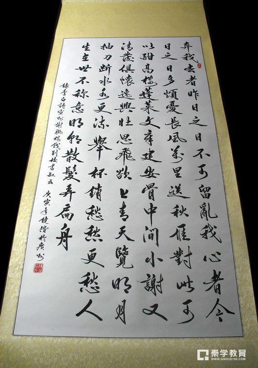 李白诗歌成歌词?李白有名的送别诗有哪些?