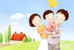 高中议论文800字范文——论中国父母的72变