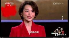《中国诗词大会》关于中国的国学常识题,小升初学生一定要看