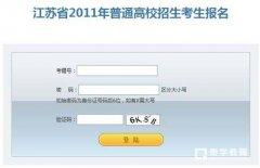 2018江苏省高考明日起正式报名,除了高考这些专业考试也得知道
