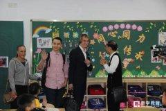 南京市同仁小学开展体育舞蹈国际交流活动,南京唯一一家特色校本课程