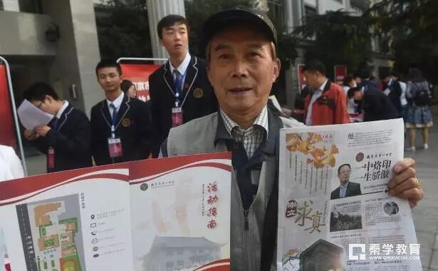 庆祝南京一中建校110周年,大咖云集校庆盛典!