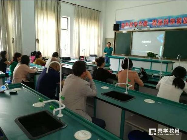 """""""秦學云數字智慧課堂""""——互動式課堂打造活潑、積極、和諧的課堂氛圍!"""