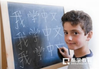 全國哪些大學的對外漢語專業比較好?2017年對外漢語專業大學排名告訴你!