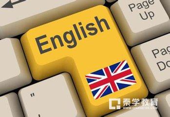 英语不规则动词的变形有什么规律可循吗?