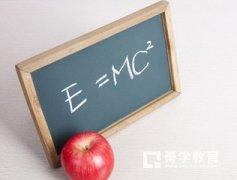 初三物理最全的易错知识点,秦学教育一对一辅导老师倾情总结!