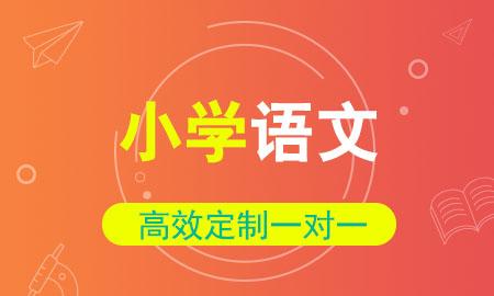 三年级语文3-6人精品课程
