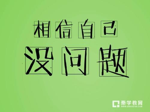 福建省2018普通高等学校招生考试报名通知,11月9日正式开始!