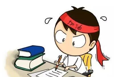 期中考試語文科目想要拿高分?這些答題技巧你必須掌握!!!