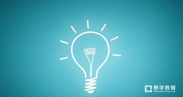 怎樣改變自身思維方式呢?突破自身思維方式的方法有哪些?