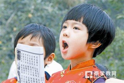 小學生怎樣背誦課文比較快?小學生快速背誦課文方法!