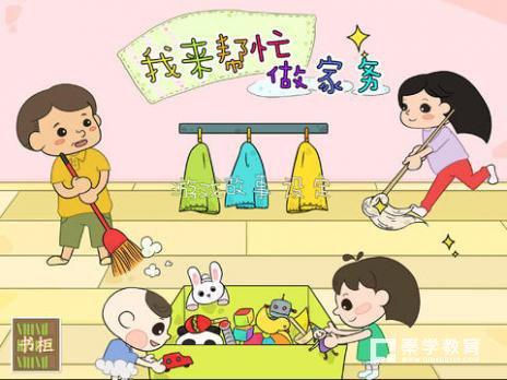 做不做家務對孩子成長有什么影響?做家務對孩子原來有這么大影響!