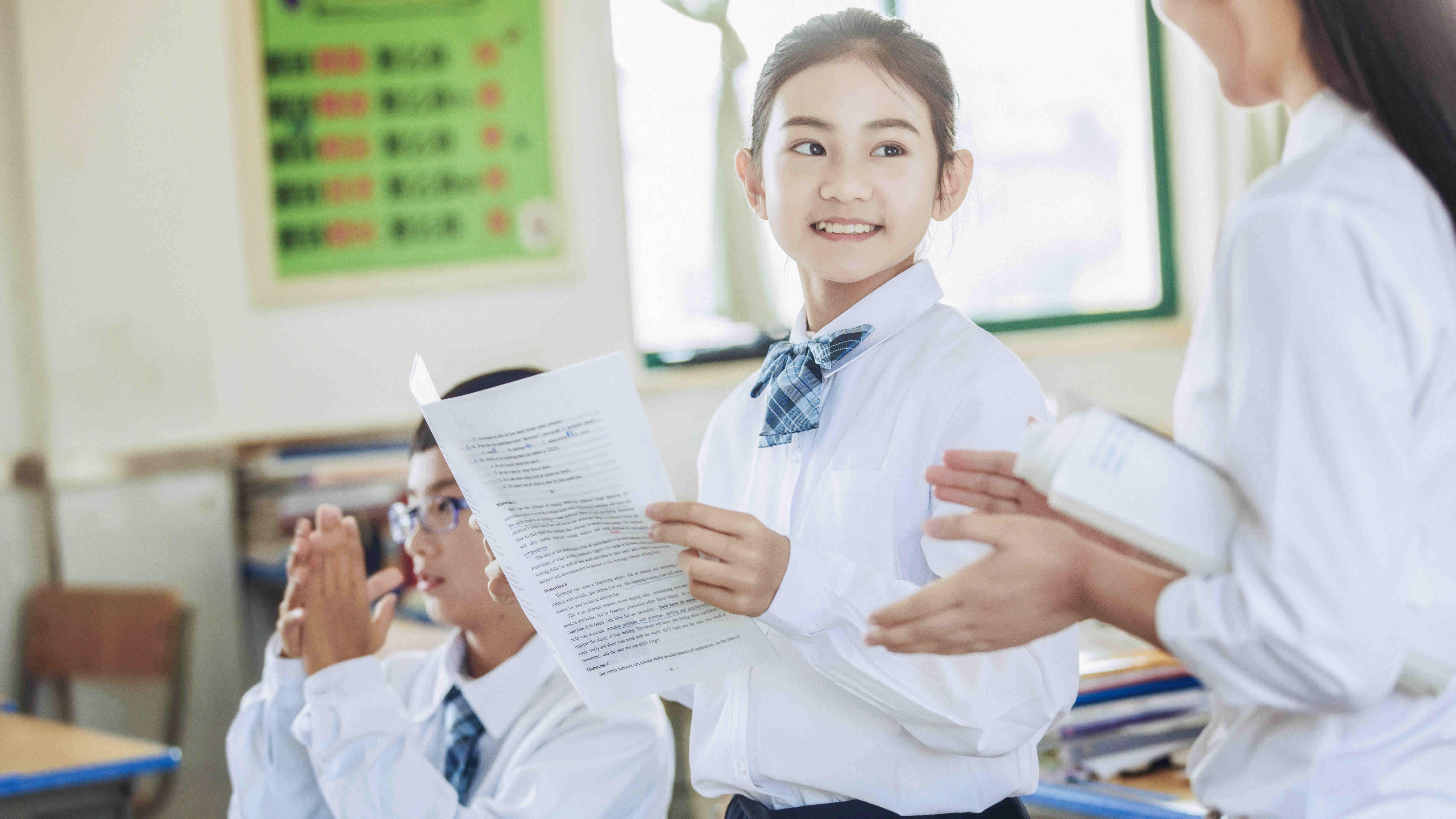 小学升学英语强化训练班