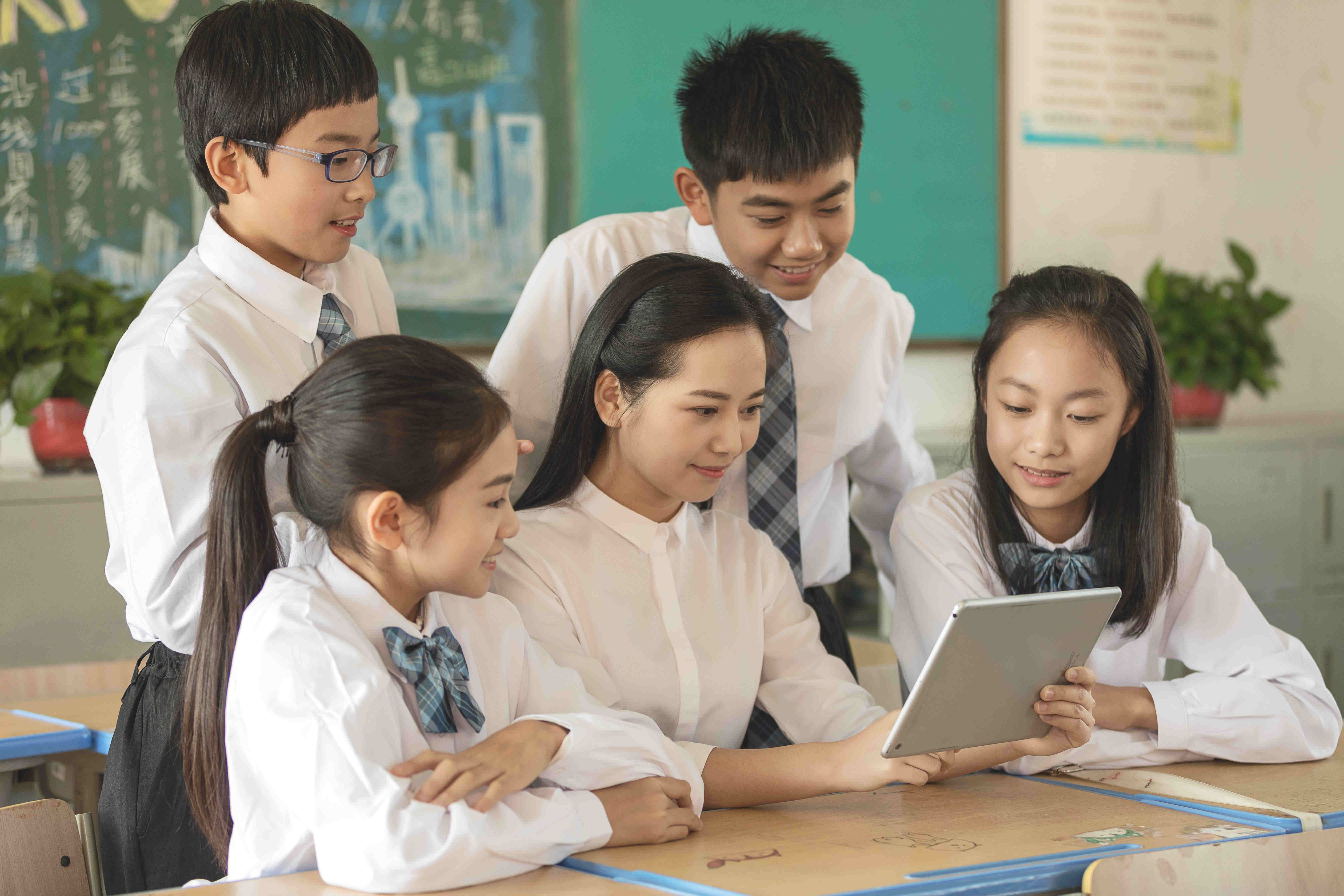 初一数学3-6人小班组精品课程