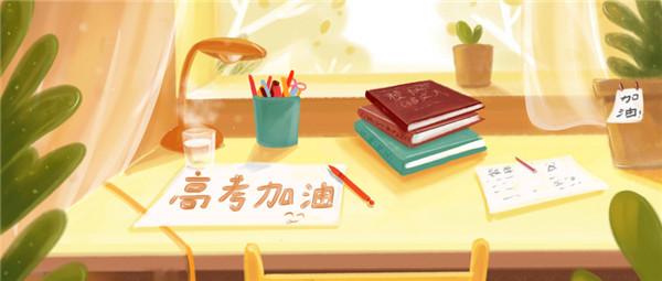 高三数学辅导3-6人精品小班课程