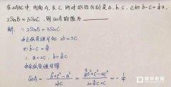 运用方程的思想来解决同角三角函数关系的考题最佳解法,特例说明