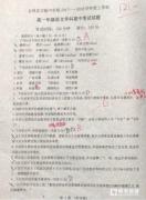 【吉林省實驗中學】高一語文2017-2018第一學期期中試題!