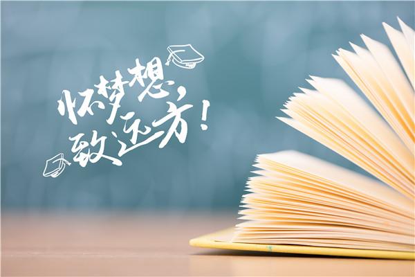 最適合初中生看的20部英語電影!英語學習簡單又輕松!