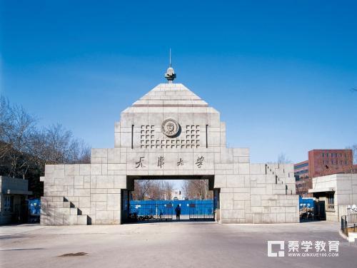 """天津大学""""工程科学""""冬令营开始报名啦!时间截止12月31日!附招生简章!"""