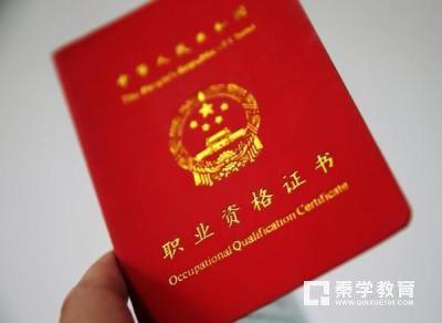 人民日報公布十大含金量最高的證書!考證就拿高薪!!!