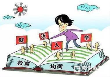 教育部教育新政出臺從幼兒園到高考,家長們準備好了嗎?