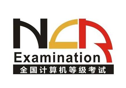 2018年上半年全国计算机等级考试12月15日报名!报名流程+常见问题+注意事项!