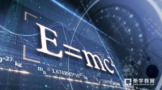 物理与数学有什么关系呢?高中物理应该怎样去学习呢?