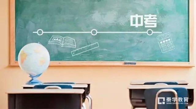 浙江省2018年中考改革方案出炉,中考变化解读!