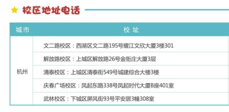 秦学教育特大喜讯:月芽快车199元12个课时,带你作文闯大关