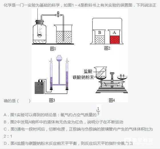 2018年中考化学【质量守恒定律】知识点汇总!