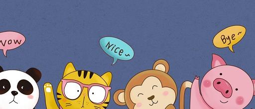 蜓字是什么意思?蜓應該怎樣組詞?