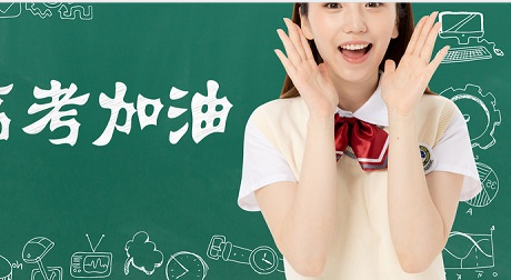 2018年香港中文大学内地本科招生简章:自主招生网站综合整理!