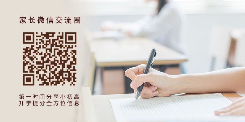 2017-2018学年(海淀区)高三期末考试试题汇总