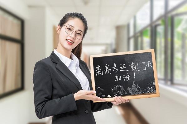 2018年杭州市萧山区中小学网上预报名3月10日考试,另附报名入口!