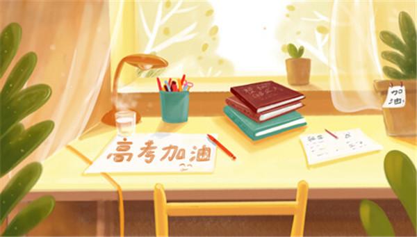 2017年杭二中滨江校区中考录取分数线是?比杭州市分数线多了多少?