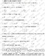 西安市西安中學高三2018屆一模數學(文科)試題