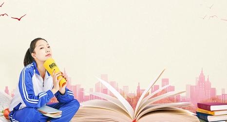 西安电子科技大学录取分数线是多少?陕西考生今年至少610分左右才能进!
