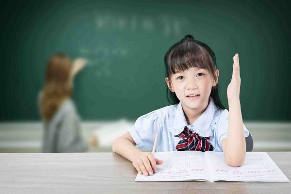通知!伊顿名师渭南瑞泉中学校区地址搬迁公告!