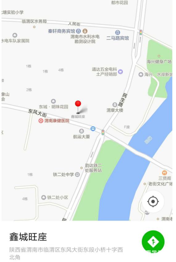 北小桥十字西北角鑫城旺座。