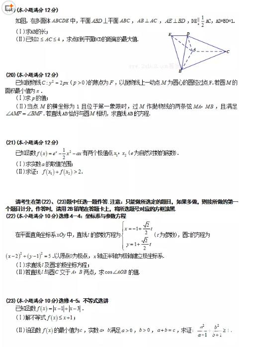 2012高考安徽卷数学_2012年合肥一模数学_广一模数学_2019广州一模数学_2020广州一模数学
