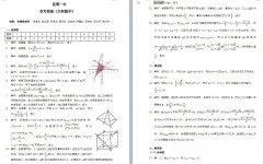 云南省昆明市第一中学2018届高三第八次月考文科数学参考答案!