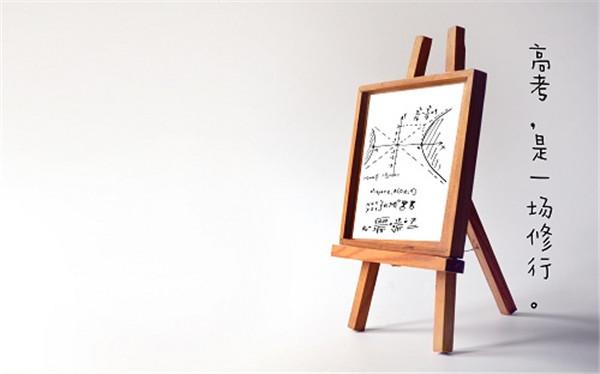 为什么高考最先考的是语文?为什么语文是第一场考试?