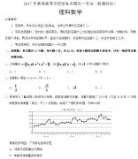 2018年高考全国卷三理科数学真题&答案:云南、广西、贵州等省份通用!