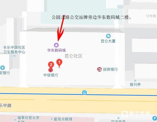 公园北路公交站牌旁边华东数码城二楼。
