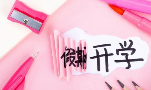 南京市2018年中考分数线是多少?2018江苏省南京市各高中录取分数线