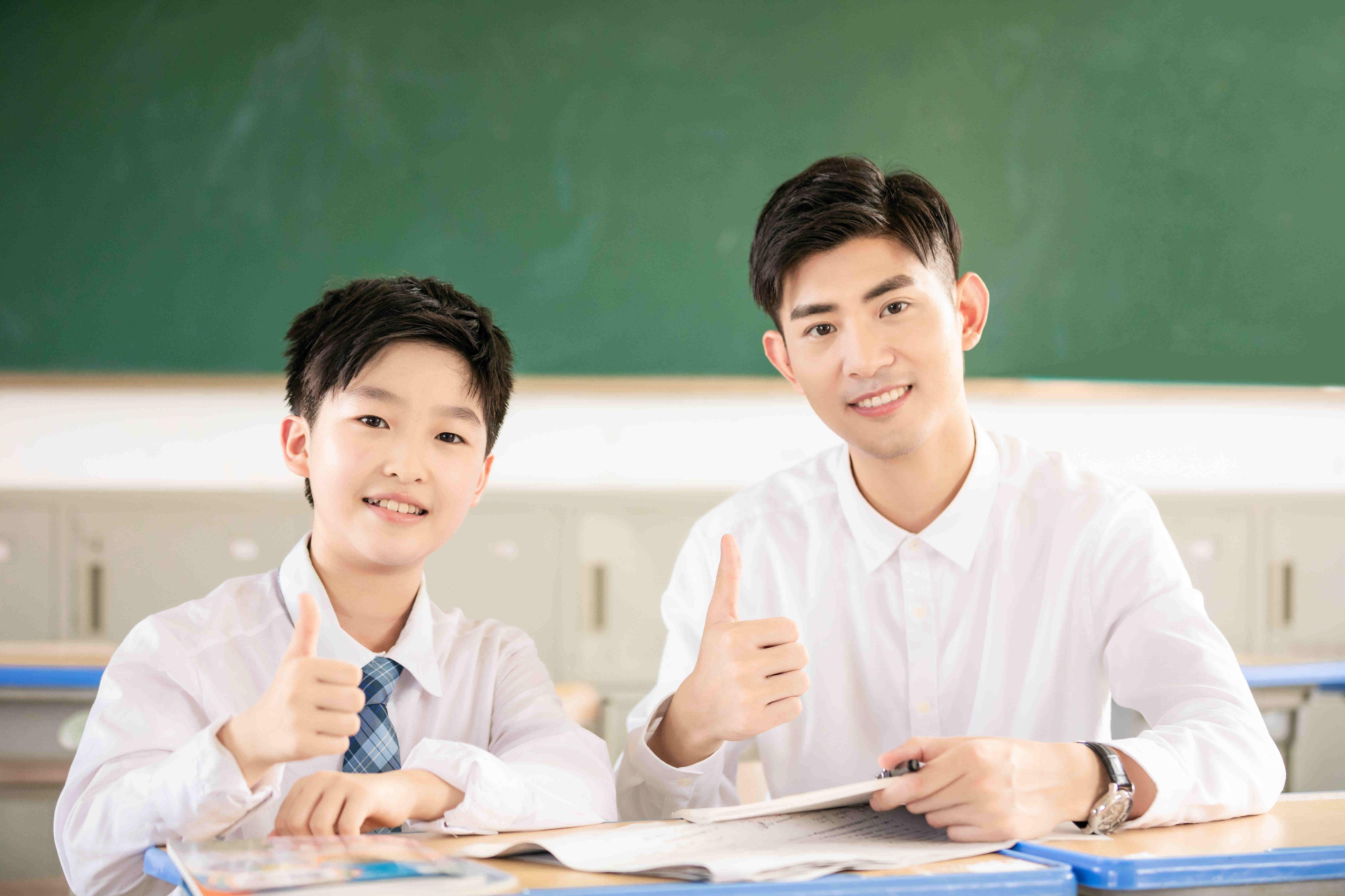 初中数学怎么才能考高分?初中数学解题方法总结给你参考!